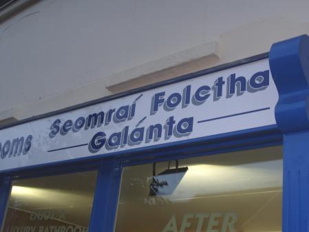 Seomra folcatha 1