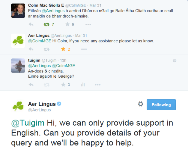 Aer Lingus English