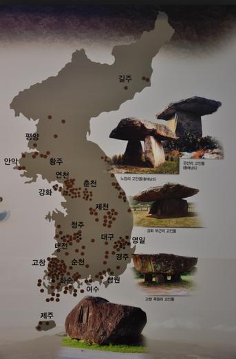 Map Korea Dolmen