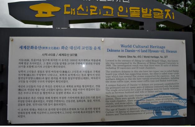 Unesco Korean Dolmen Park