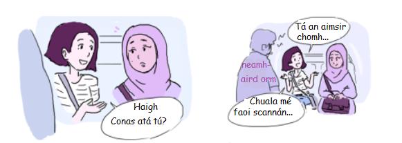 fuath2