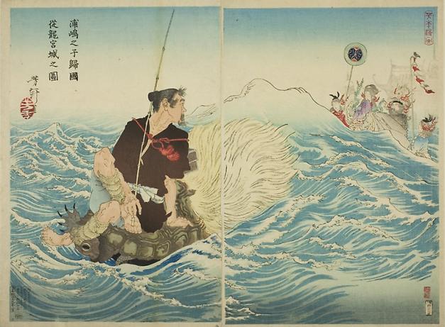 Urashimataro