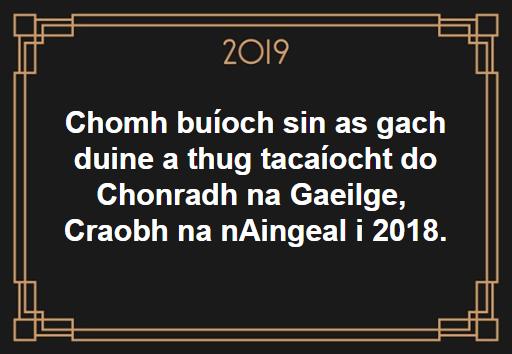 GRMA 2018