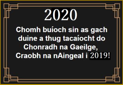 2020 grma cnag