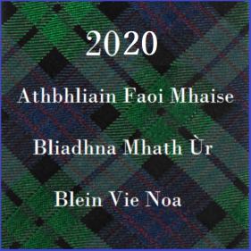2020 tartan